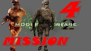 Call of Duty Modern Warfare 2 Gameplay Walkthrough | Mission 4 | No Russian