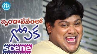 Brindavanam Lo Gopika Movie Scene - Krishnudu Comedy || Anu Sri, Sri Hari