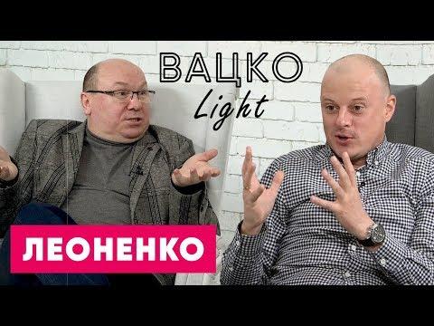 Леоненко — про рабство в «Динамо» та конфлікти з Суркісами