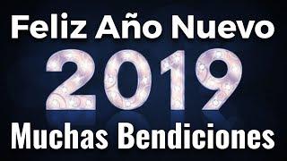Feliz año nuevo 2016 | oración de fin de año