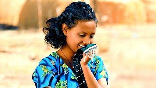Biruk Wendaferaw - Lewsedish | ልውሰድሽ - New Ethiopian Music 2018 (Official Video)