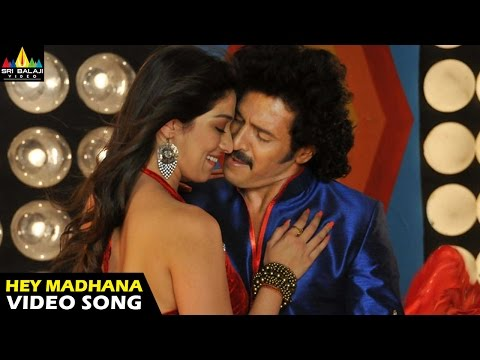 Kalpana Movie Hey Madhana Video Song || Upendra, Saikumar, Lakshmi Rai