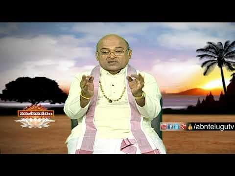 Garikapati Narasimha Rao About Mind | Nava Jeevana Vedam | Episode 1313
