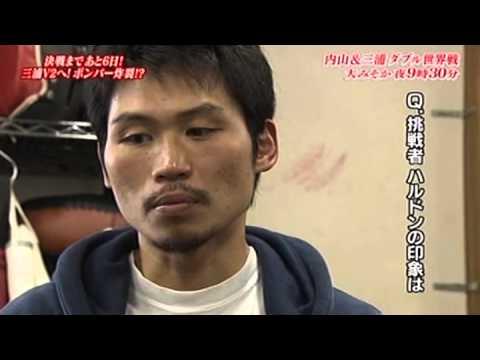 チャンピオン 三浦隆司 公開練習
