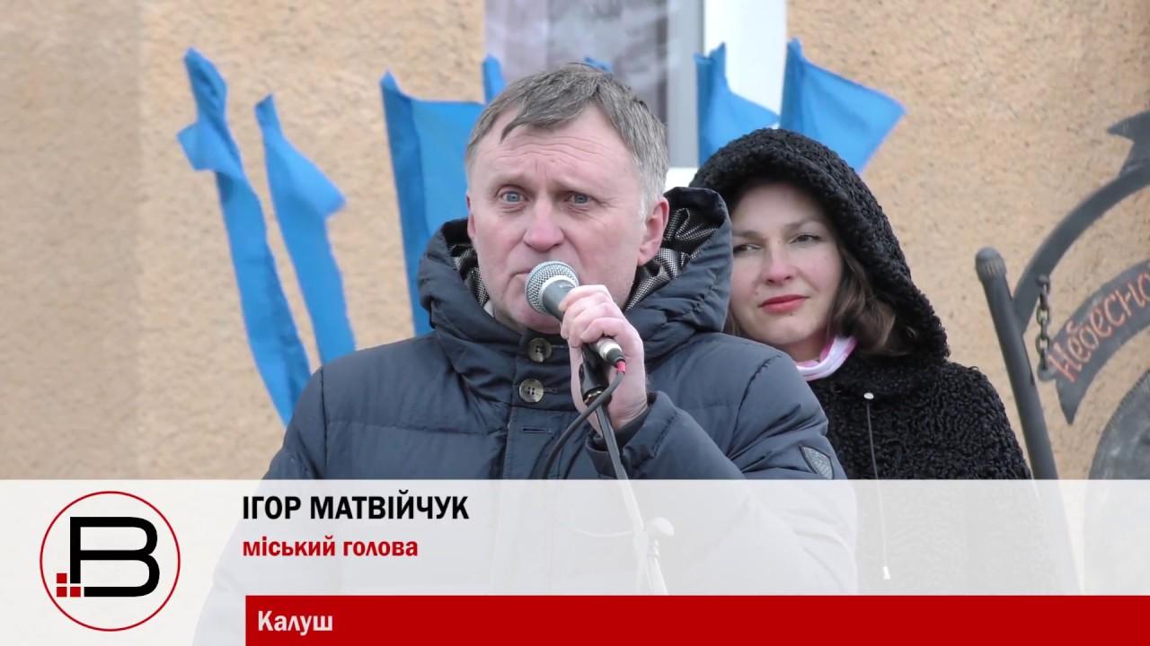 """Мрії калуських """"майданівців"""" про нову Україну не виправдалися"""