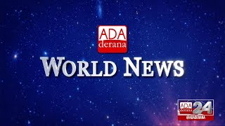Ada Derana World News | 08th April 2020