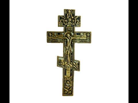 Крест - Католический и Православный - в чем отличие