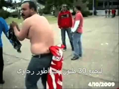 Harlem Shake Bo Sex-On ( Choha Wydad )