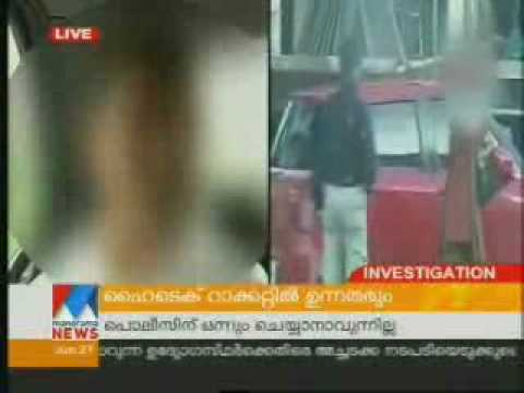 Escort Kerala News-5 video