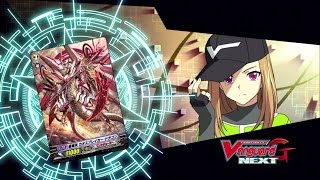 [TURN 25] Cardfight!! Vanguard G NEXT Official Animation - Chaos of the End