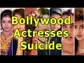 6 Bollywood Actresses Committed Suicide Which Are Still A Mystry!