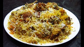 Hyderabadi mutton dum biryani | Foodland mumbai