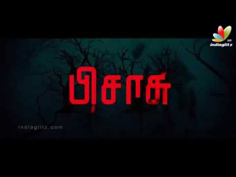 Pisasu Tamil Movie Teaser Review | Director Mysskin, Bala | Trailer