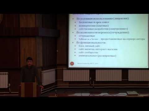 История развития и применения CMS: Drupal и другие