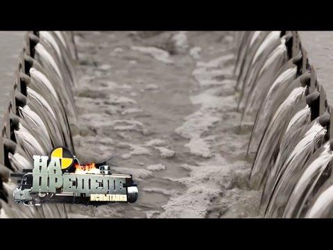 Водоснабжение | На пределе. Испытания