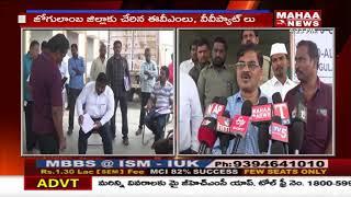 2019 Elections  Heat Starts In Telangana | Mahaa news