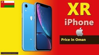 iPhone XR price in Oman | Apple iPhone XR specs, price in Oman