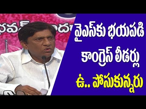 MP Vinod Kumar Fires On Ghulam Nabi Azad | Telangana Bhavan |  | Great Telangana TV