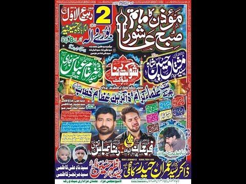 Live Majlis e aza 2 Rabi ul awal 1441 imam Bargah Hussainia Burewala (Bani Majlis Syed Imran Kazmi)
