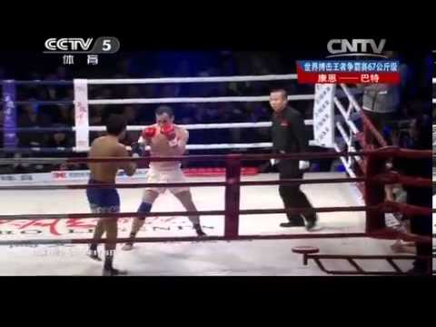 2014 Hero Legends: Sanshou : Kang En VS Batnyam Image 1