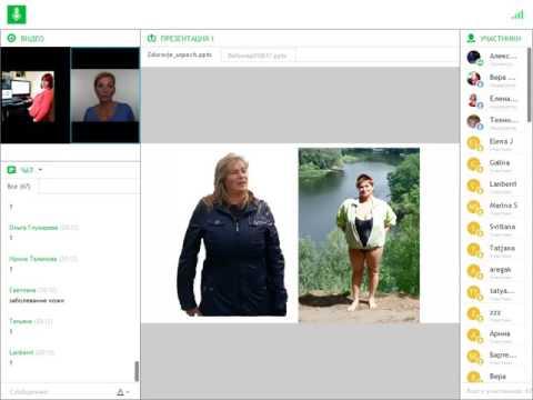 Елена Шапаренко - Как с помощью ресурсов тела улучшить качество жизни во всех сферах!