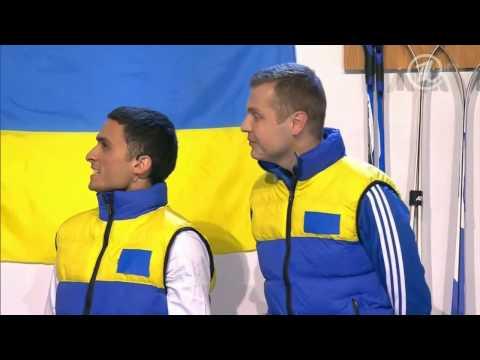 Украина в Олимпийской деревне в Сочи  КВН