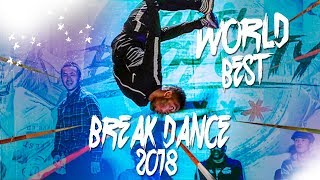 WORLD BEST BREAK DANCE COMPILATION 2018 // BEST BBOYS // PAAW