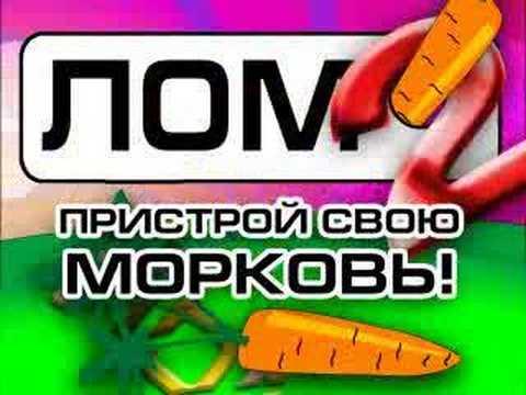 ДОМ 2 - пародийное мульт шоу ЛОМ2 Серия 21
