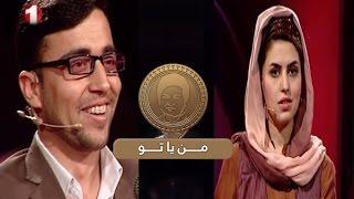 Man Ya Tu With Mohammad Nadim Ayoubi