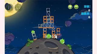 How to play Angry Birds game | Free online games | MantiGames.com