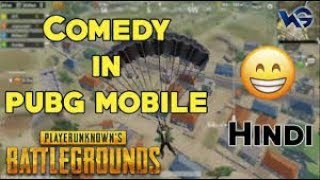 PUBG And FreeFire All Time Best Comedy Scenes Ever