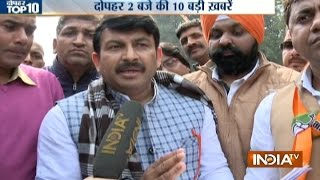 10 News in 10 Minutes | 23rd January, 2017 - India TV