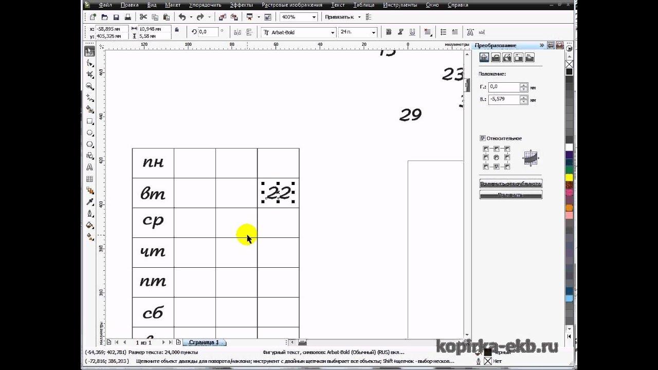 Как сделать сетку в иллюстраторе
