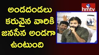 Pawan Kalyan Inaugurates JanaSena Party IT Center Hyderabad  | hmtv