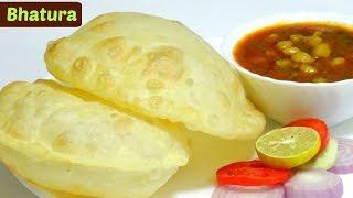 Bhatura Recipe   How to Make Bhatura   Bhature Recipe Step by Step   kabitaskitchen
