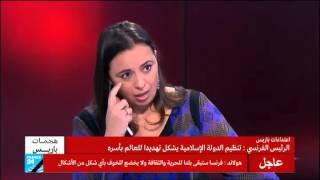 الاستخبارات المغربية هي من دل الشرطة الفرنسية عن مكان ارهابيي سان دوني