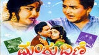 Narasimha - Full Kannada Movie 1968 | Manku Dinne | Balakrishna, Narasimha Raju, Kalyan Kumar, Udaya Chandrika
