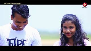 //NEW SANTALI VIDEO SONG 2019//''uihar miyang dular''