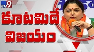 Kalyanalakshmi 1 lakh goes only to TRS workers |  Congress leader Khushbu