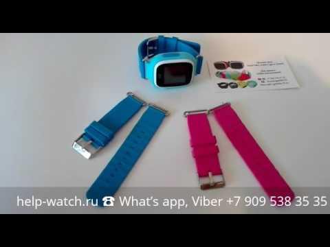 Как купить и поменять ремешок  детских часов  Smart Baby Watch