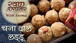 Chana Dal Laddu Recipe In Hindi   Ganesh Chaturthi Special Recipe   Swaad Anusaar With Seema