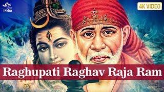 Sai Bhajan - Raghupati Raghav Raja Ram Patit Pawan Sai Ram | Hindi Bhakti Songs | Hindi Bhajan