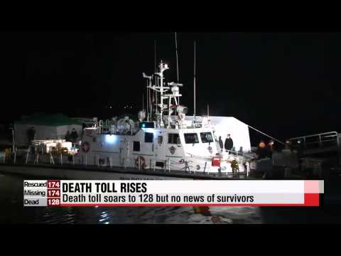 Death toll rises but no news of survivors