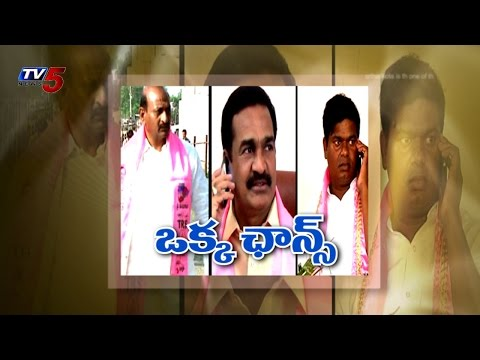 KCR Cabinet Expansion | TRS MLA's Hopes for Minister Post