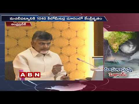 Cyclone Phethai brews off AP coast, alert issued | ABN Telugu