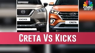 The Best Compact SUV: Hyundai Creata Vs Nissan Kicks | Awaaz Overdrive