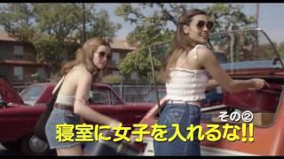 映画「シュガー・ヒル」