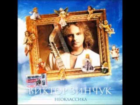 Виктор Зинчук - Scherzo H-minor