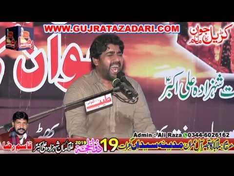 Zakir Najaf Abbas Busal | 19 Zilhaj 2019 | Madina Syedan Gujrat || Raza Production