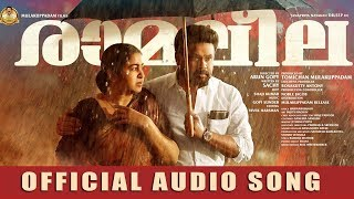 download lagu Ramaleela   Song  Dileep  Arun Gopy gratis